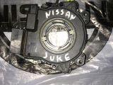 Nissan Juke airbag sargısı