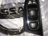 Nissan Juke sol dörtlü cam düğmesi