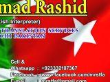 Türkçe Urduca sözlü tercümanlık hizmetleri Karaçi Pakistan