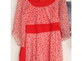 İkinci el az kullanılmış elbise