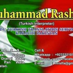 Tercüman Pakistan cevirmen lahor